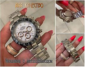 Часы мужские наручные механические с автоподзаводом Rolex Daytona Metal Silver-Black-White реплика ААА класса