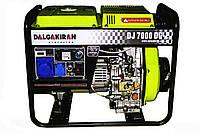 Однофазный дизельный генератор DALGAKIRAN DJ 7000 DG-E (7 кВт)