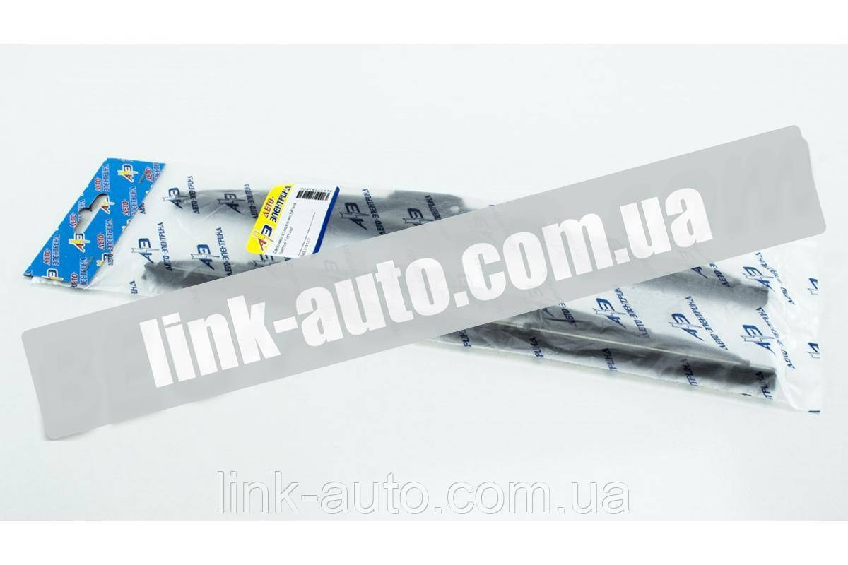 Щітки дворн. 2101 (Авто-Електрика)