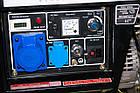 ⚡DALGAKIRAN DJ 7000 DG-E (7 кВт), фото 3