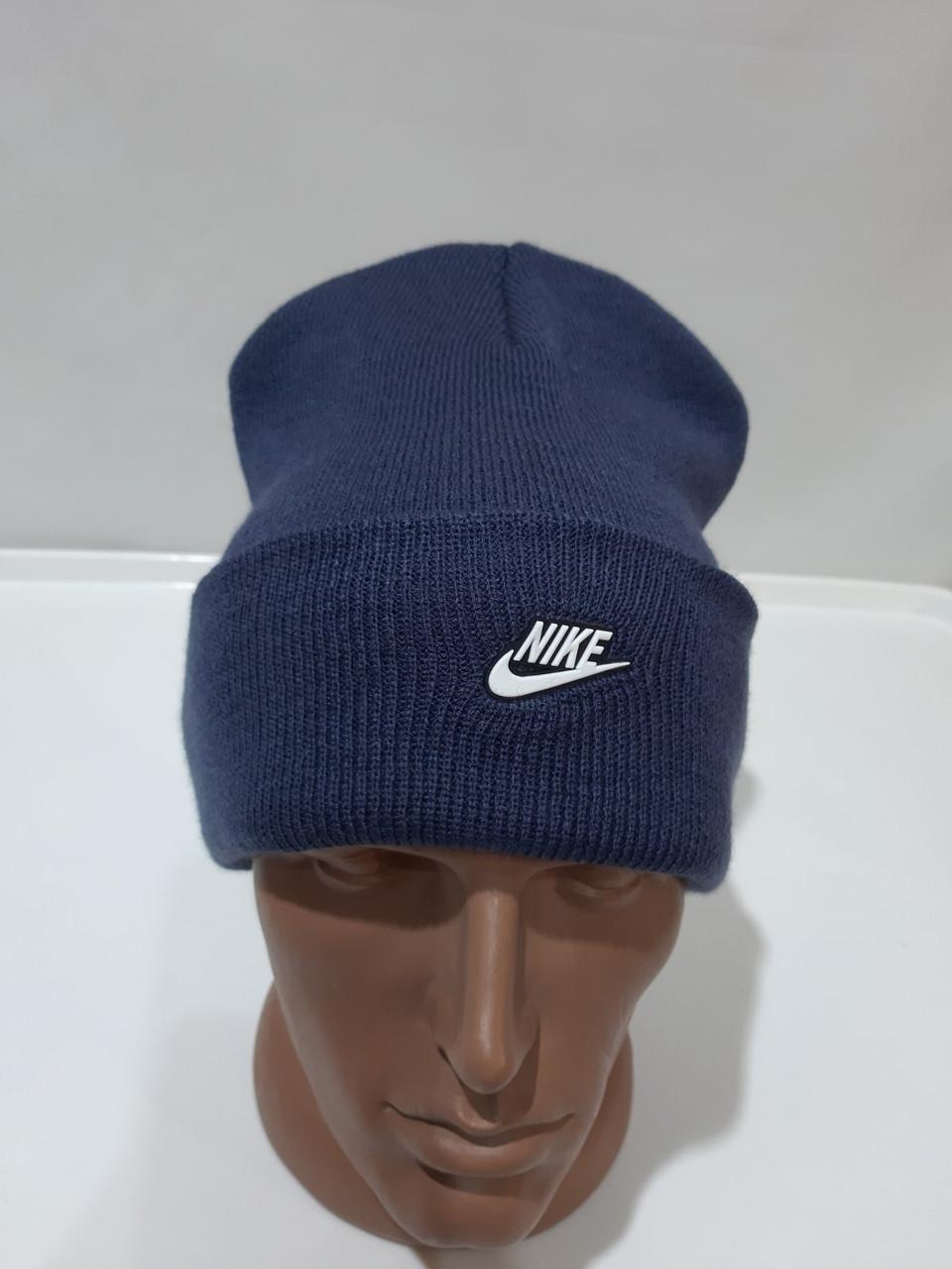 Зимняя мужская шапка синяя отличного качества теплая с отворотом