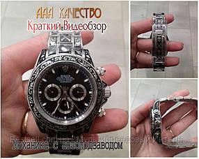 Часы мужские наручные механические с автоподзаводом Rolex Daytona Daytona Skull Engraved реплика ААА класса