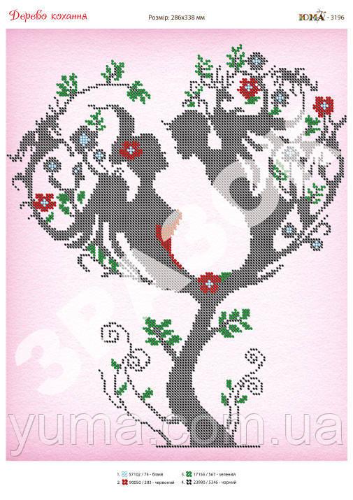 Схема для вышивки бисером дерево любви