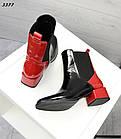 Демисезонные женские черные ботинки, натуральная лакированная кожа, фото 6
