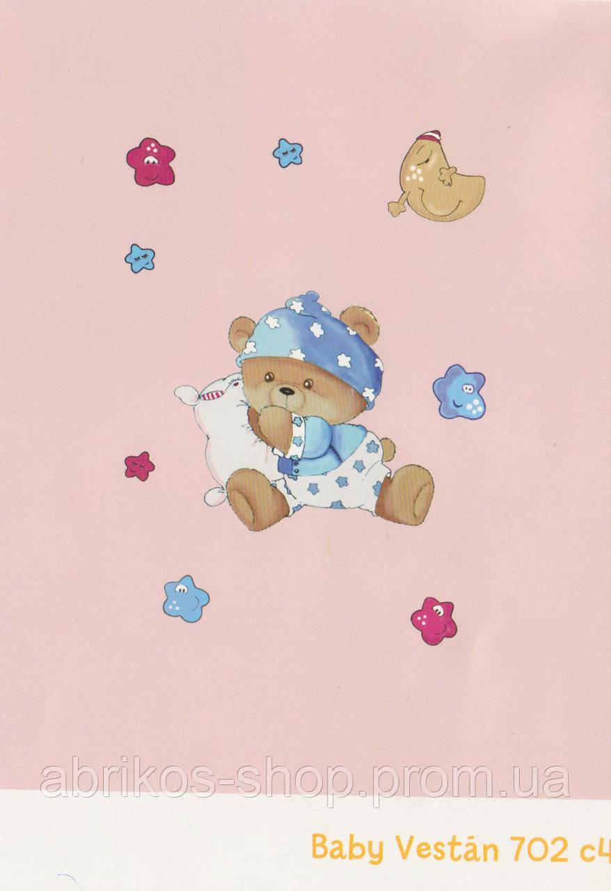 Manterol. Плед- одеяло для новорожденного Baby Vestan( Испания )