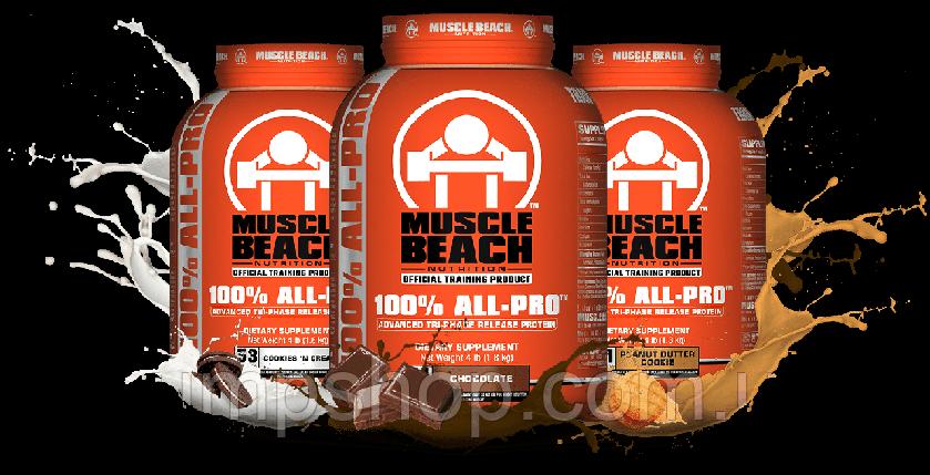 Комплексний гейнер Muscle Beach Nutrition 100% All Pro 900 г, фото 2