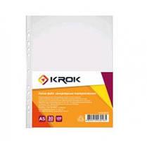 Файл Krok А5 KR-2130 тиснение 30 мкм (100шт / уп) (1/60/2400)