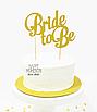 """Топпер для торта на девичник """"Bride to be"""", фото 2"""