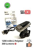Супер яркая Фара Raypal RPL-2273, тип зарядки USB, 300 Lumens, модель G-42, фото 1
