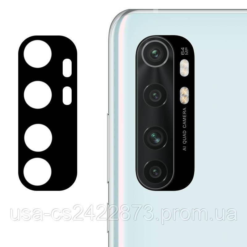 Гибкое защитное стекло 0.18mm на камеру  для Xiaomi Mi Note 10 Lite