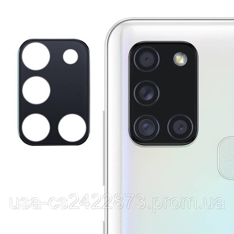 Гибкое защитное стекло 0.18mm на камеру  для Samsung Galaxy A21s