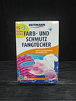Heitmann салфетки для защиты цвета при стирке 18 шт
