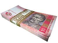 "Деньги сувенирные ""10 гривен"" , фото 1"