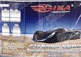 Авточехлы Ника на Citroen Nemo от 2008 года- (з/сп. раздельная и цельная ) Nik, фото 3