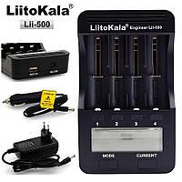 LiitoKala Lii-500 Оригинал Умное зарядное устройство + функция Power Bank + Блок питания + Авто адаптер