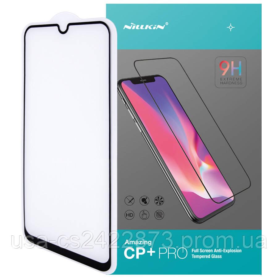 Защитное стекло Nillkin (CP+PRO) для Samsung Galaxy A20 / A30 / A30s / A50 / A50s / M30/M30s/M31/M21