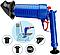 Пневматический вантуз, высокого давления Toilet dredge GUN BLUE Drain Jet, фото 2
