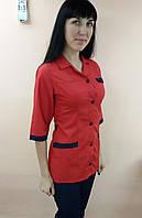 Женский медицинский костюм хлопок три четверти рукав модель Планка