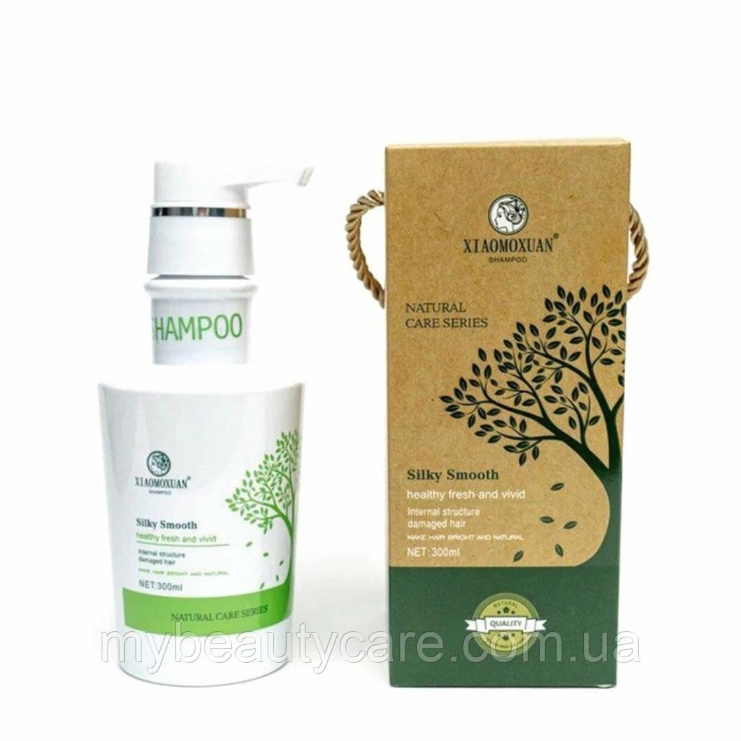 XIAOMOXUAN Silky Smooth Шампунь для волос Чайное дерево 300 мл