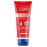 """Крем для рук концентрированный бальзам для очень сухой кожи рук """"Защита и восстановление"""" Care Avon"""