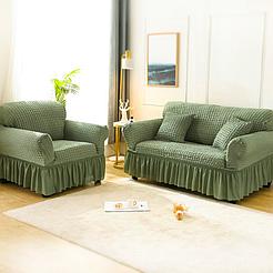 Натяжной чехол на диван и два кресла  Hommy Turkey, универсальный размер, разные цвета