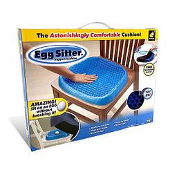 Гелевая подушка Egg sitter ортопедическая для разгрузки позвоночника, синий цвет