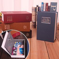 Большая Книга сейф LONDON Book safe, с ключом, большая 24 см высота