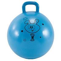 DECATHLON Мяч-прыгун гимнастический детский 45 см ЕДИНЫЙ DOMYOS (2069310)