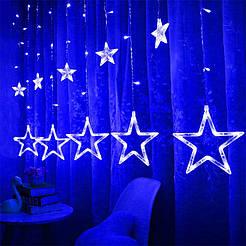 Новогодняя гирлянда Звезды 12 предметов NEW YEAR, с пультом, штора, голубой свет