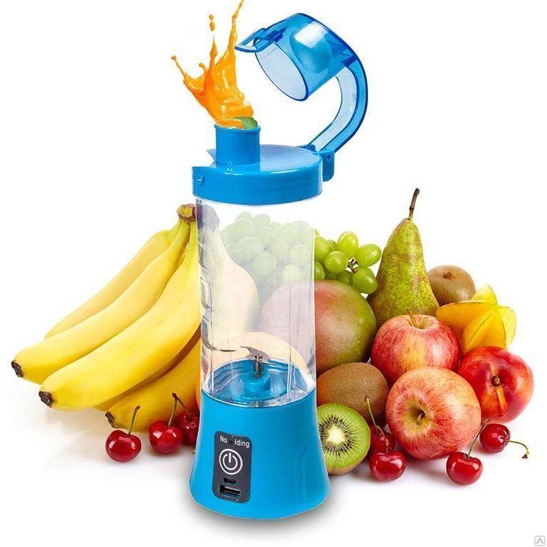 Портативный фитнес блендер Smart Juice Cup с поилкой, аккумуляторный, разные цвета