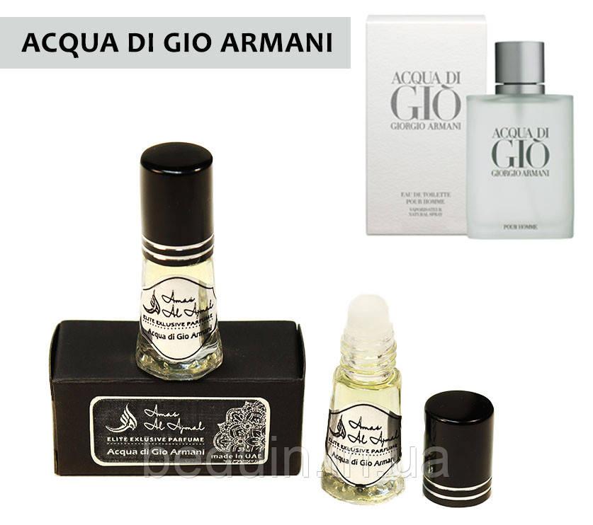 acqua_di_gio_armani.jpg