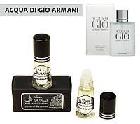 Самый мужской притягательный аромат Аналог на бренд Armani Acqua Di Gio (Дубай), фото 1