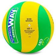 М'яч волейбольний Клеєний PU Mikasa MVA-200CEV (PU, №5, 3 шари), фото 2