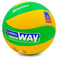 М'яч волейбольний Клеєний PU Mikasa MVA-200CEV (PU, №5, 3 шари), фото 3