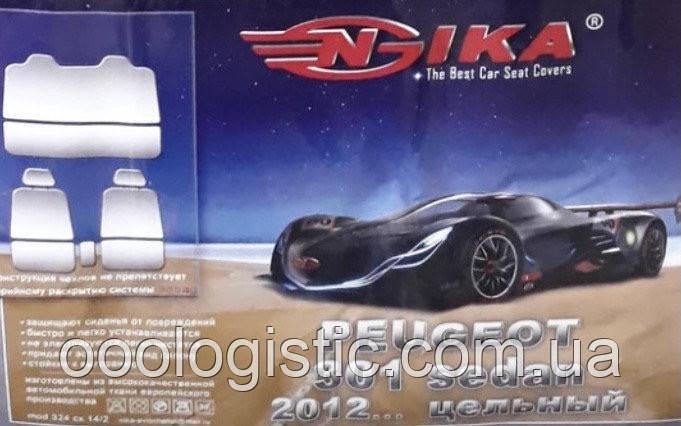 Авточохли на Пежо 301 від 2012 року седан цілісна Peugeot 301,2012 - Nika