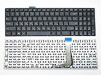 Клавиатура для ASUS E502, E502MA, E502S, E502SA, E502N, E502NA (RU Black без рамки ). Оригинал.