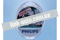 Лампа Н7 12V 55 W PHILIPS X-tremeVision+130% (2шт)