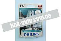 Лампа Н7 12V 55 W PHILIPS X-tremeVision+130%