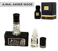 Шлейфовый восточный аромат Аналог на бренд Ajmal Amber Wood (Аджмал Амбер Уд), фото 1