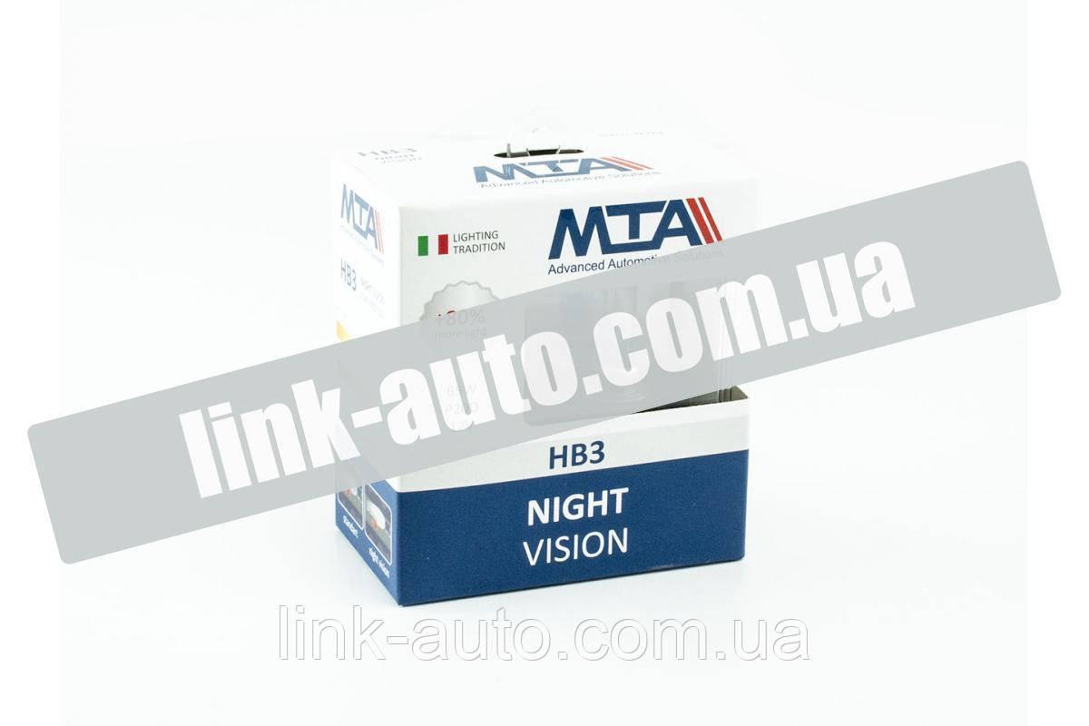 Лампа НВ3 12V 65W MTA Night Vision +80% (2шт)