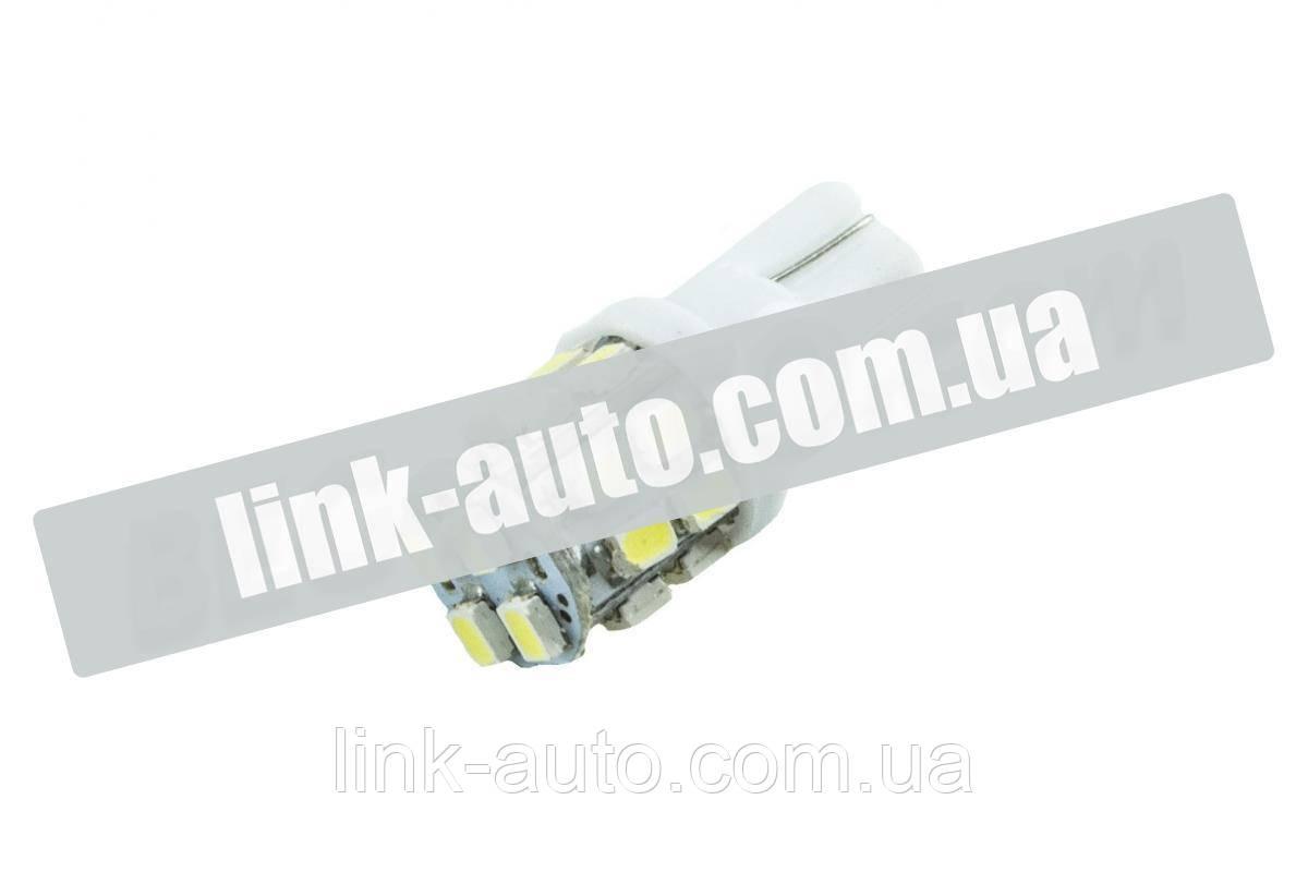 Лампа светод. БЦ 12-5 лазер. WHITE 20 SMD 3020 55Lm