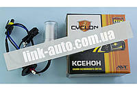 Лампа ксеноновая Н7 12V 6000K CYCLONE