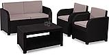 Комплект садових меблів Allibert by Keter Modena Lounge Set Brown ( коричневий ), фото 6