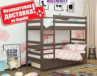 Кровать Соня Двухъярусная Трансформер 80х190, Бук