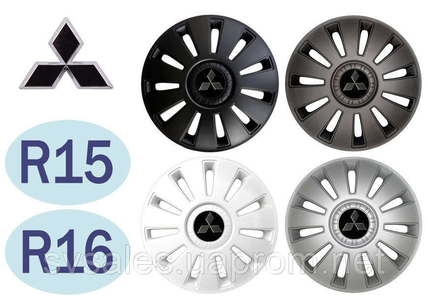 Колпаки колёсные Mitsubishi (R15, R16)