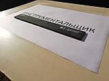 Заготовка для ножа сталь CPM S90V 200х31х3,6 мм термообработка (62-63 HRC), фото 3
