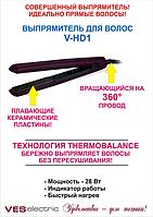 Выпрямитель для волос ves electric V-HD 1