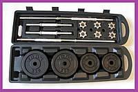 Набор штанга металлические гантели, Гантели и штанги для фитнеса стальные, Штанги для дома Грифы Диски Блины