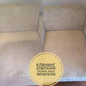 Химчистка мягкой мебели 8