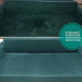 Химчистка мягкой мебели 11
